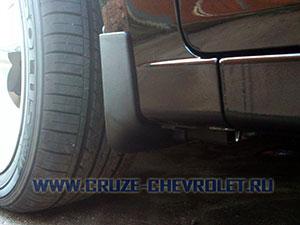 передние брызговики Chevrolet Cruze SW 2013