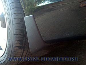 задние брызговики Chevrolet Cruze Station Wagon 2013