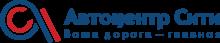 Автоцентр Сити - официальный дилер Chevrolet